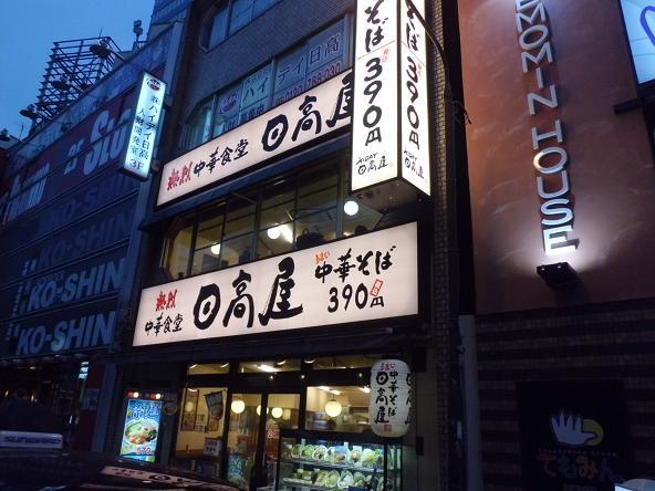 6 12.7.6西神田絵とうろう・西馬音内盆踊り (79)