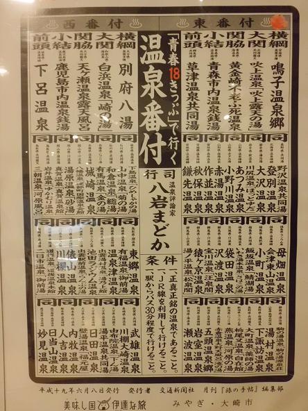 12.7.26ブログ用新橋こいち祭り (31)