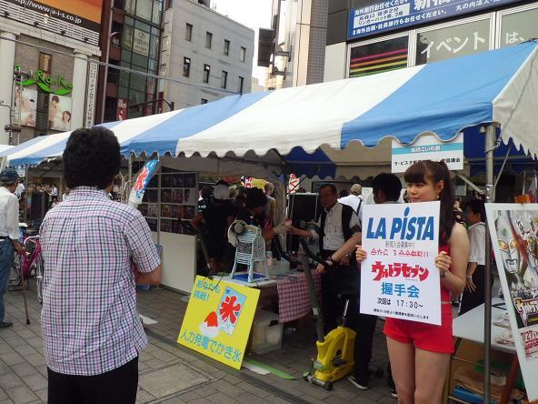 競輪12.7.26ブログ用新橋こいち祭り (50)