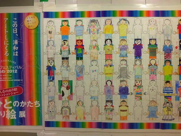 6 12.8.22ブログ用ウオーク水彩画教室ほか (30)