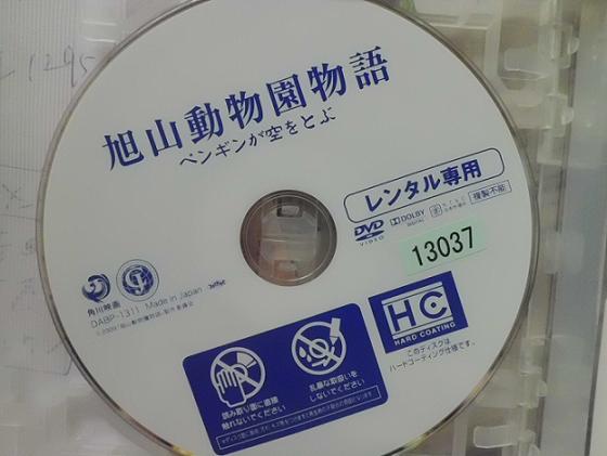 1 12.8.25武甲山DVD (37)