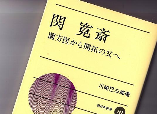 新スキャン_0015