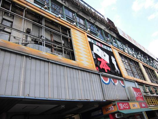 12.9.7上野と美術館 (55)