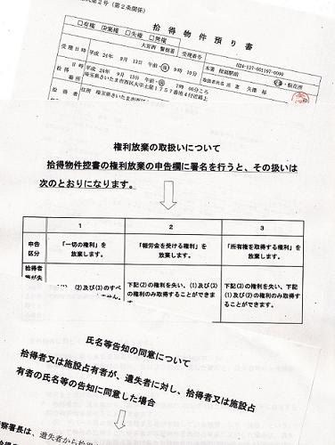 新スキャン_0006
