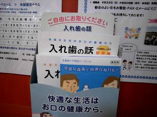 1 12.9.20ブログ用夕方ウオーク (3)