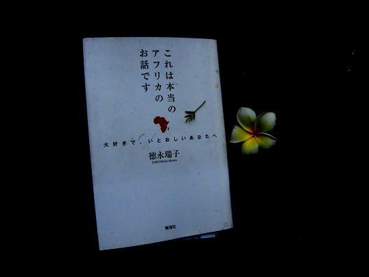 10 12.10.5ケム・ソンさんほかタラート、タムブンブログ用 (59)