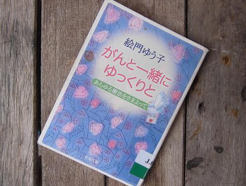 2 12.10.19ブログ用 (11)