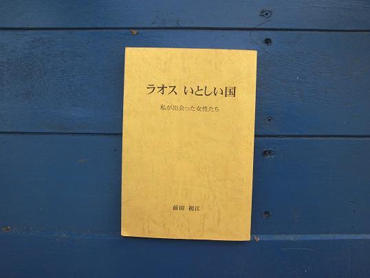 8 12.1021絵画教室5期第3週2日目 (2)