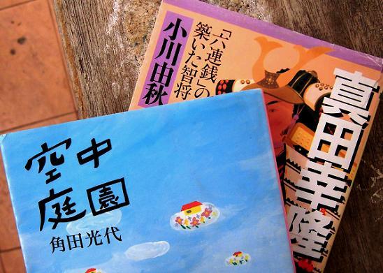 9 12.10.27絵画教室5期第5週1日目 (3)