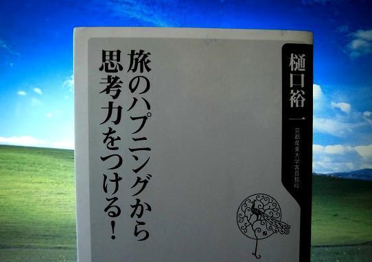 8 12.11.8ブログ用 (23)