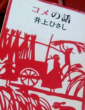 8 12.11.11絵画教室6期第1週2日目 (10)