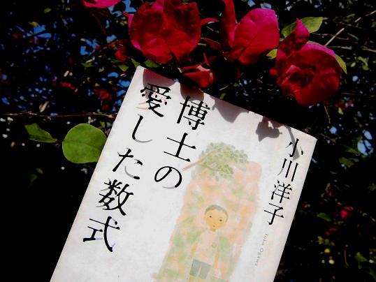 12.11.14ブログ用 (8)