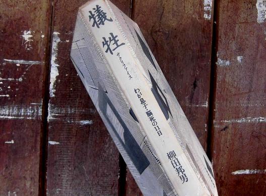 1212.1ヌログ用 (22)