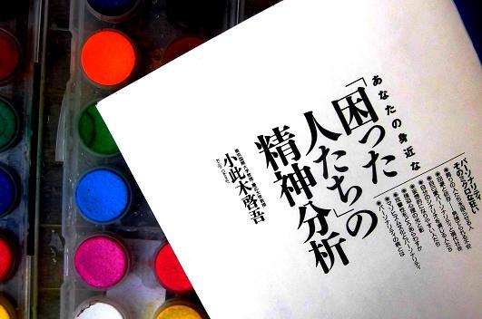 11 12.12.9絵画教室6期第5週2日目 (13)