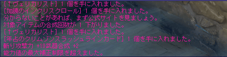 CP000297a.png