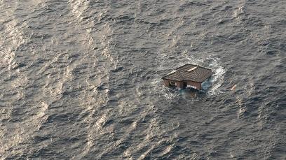 CTV_tsunami_house_adrift_ap_file_120229.jpg