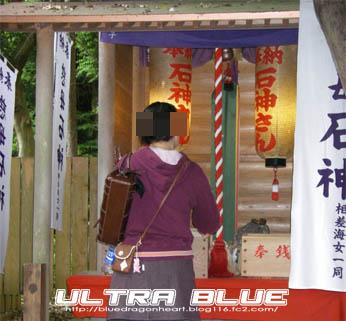 20120430_石神さん