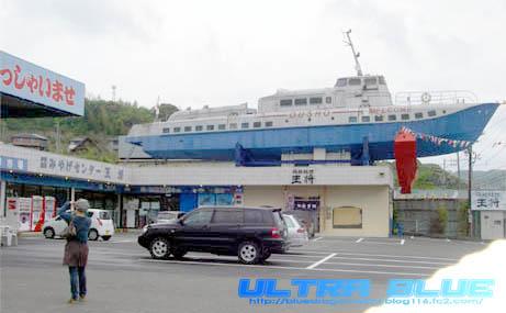20120430_みやげセンター王将