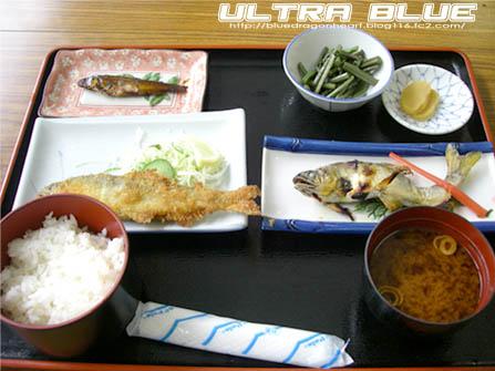 20120811_広見ヤナの定食