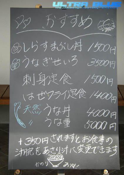 IMGP0117.jpg