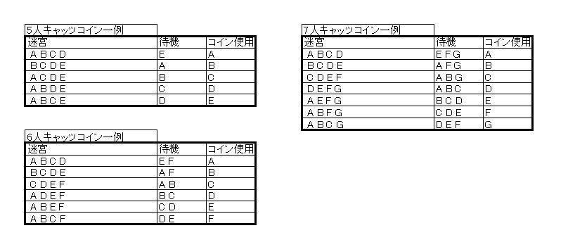 2013041917434406b.jpg