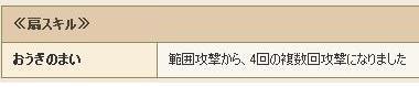 2013051704194892b.jpg