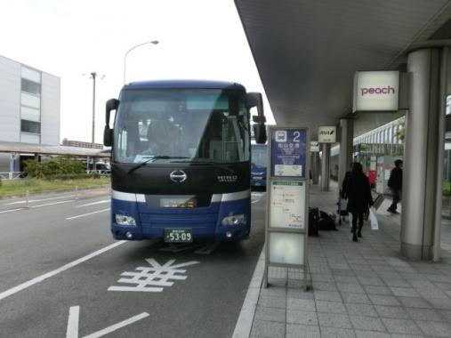 CIMG3563.jpg