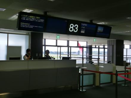 CIMG4548.jpg
