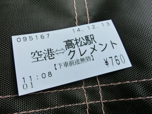 CIMG5917.jpg