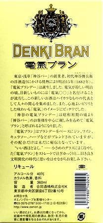 2011-10-08 華1164