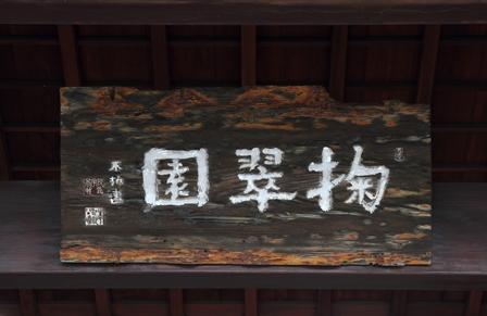 2011-10-08 華1240