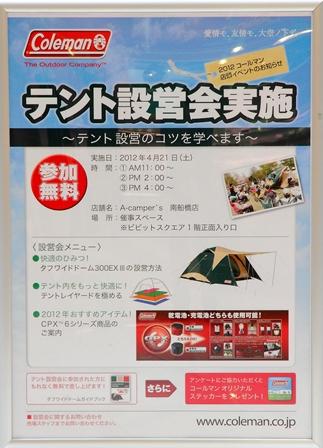 2011-10-08 華1373