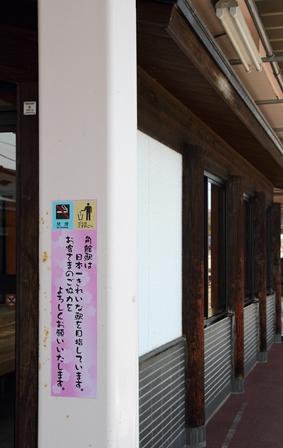 2011-10-08 華1402
