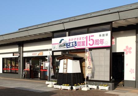 2011-10-08 華1426