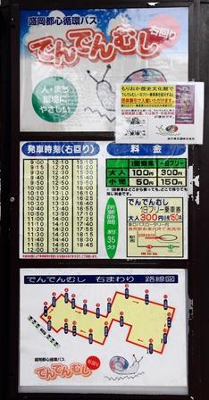 2011-10-08 華1431