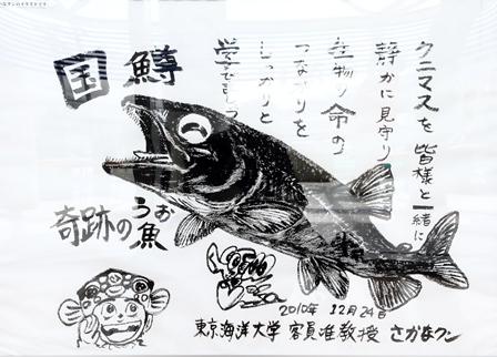 2011-10-08 華1452