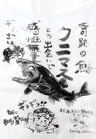 2011-10-08 華1453