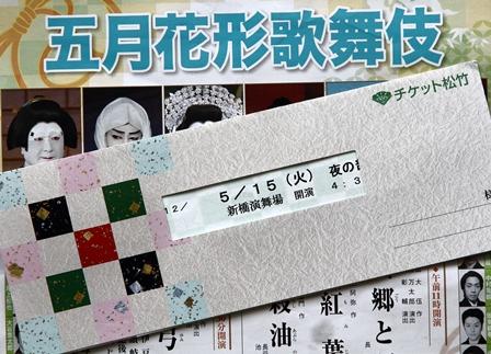 2011-10-08 華1520