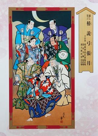 2011-10-08 華1524