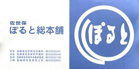2011-10-08 華1560