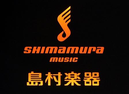 2011-10-08 華1655