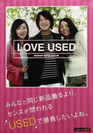 2011-10-08 華1653