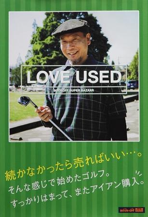 2011-10-08 華1651