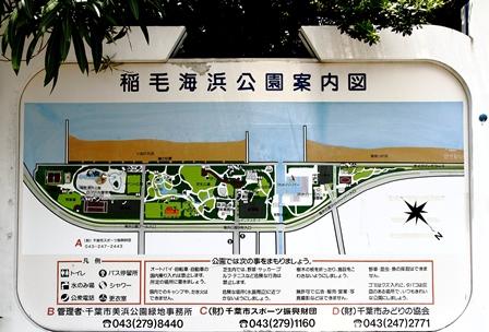2011-10-08 華1657