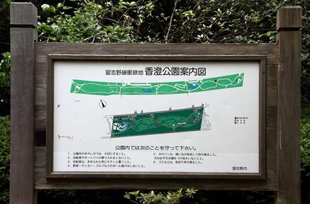 2011-10-08 華1685