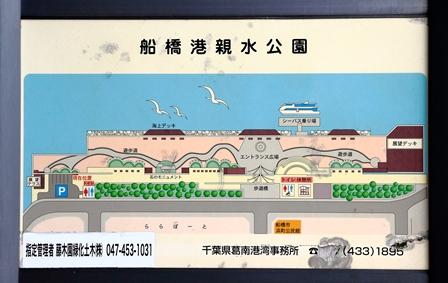 2011-10-08 華1802