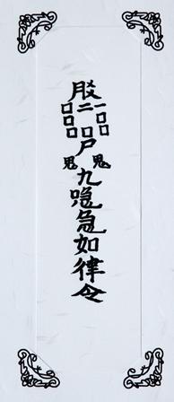 2011-10-08 華1864