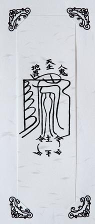 2011-10-08 華1865