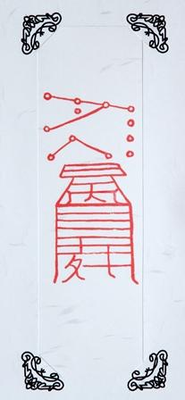 2011-10-08 華1867