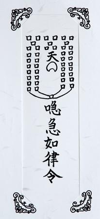 2011-10-08 華1868